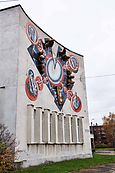 Mural, soviet, philosophical