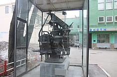 A monument to the printing machine